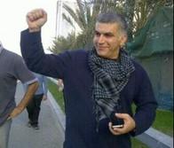 Nabeel Rajab © Privée